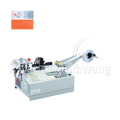 电脑切带机(冷刀红外)YM-120HL